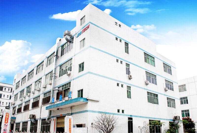 Shenzhen Headquarters