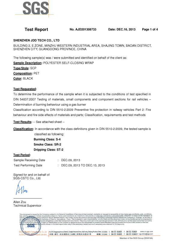 Self closing wrap(SCP) DIN 5510-2