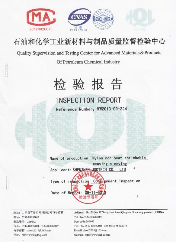 (NSSN) ISO 6945